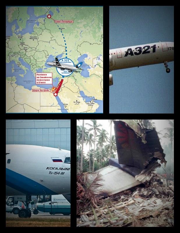 вакансии тут место падения самолета шарм-эль-шейх санкт-петербург юный маркетолог Никита
