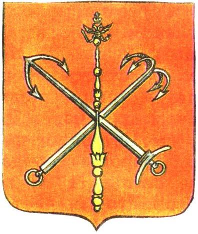 герб питера